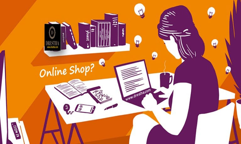 Bisnis Online Shop Argia Academy